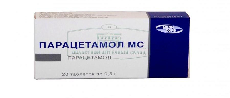 Пврацетамол - нестероидное противовоспалительное средство