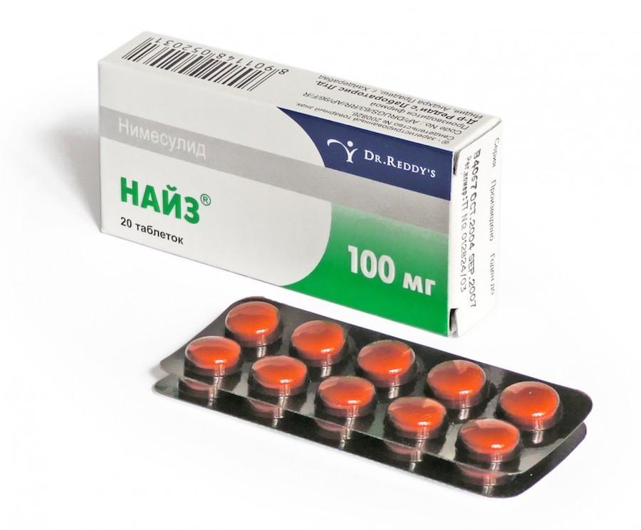 Купирование болей лекарственными препаратами