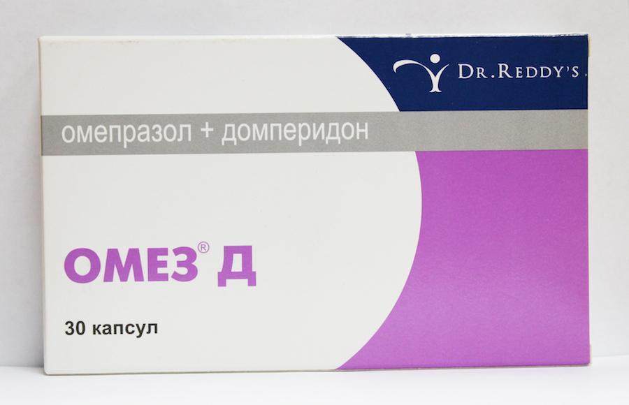 Омепразол + домперидон