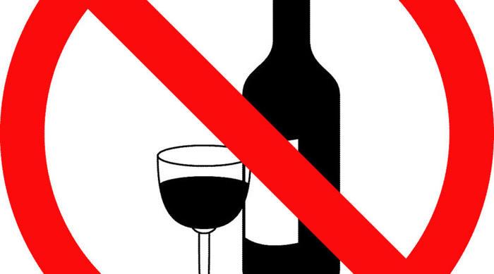 Употребление алкоголя категорически противопоказано