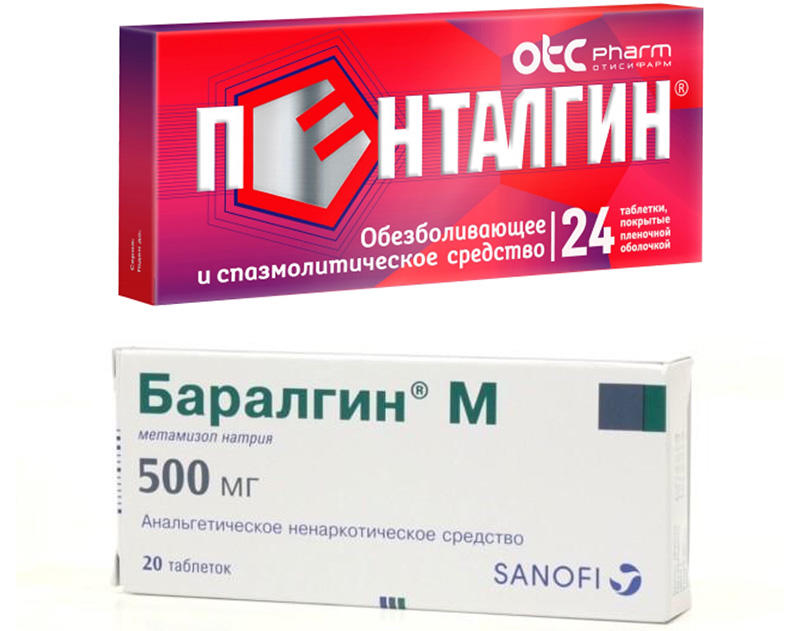 Обезболивающие при реактивном панкреатите