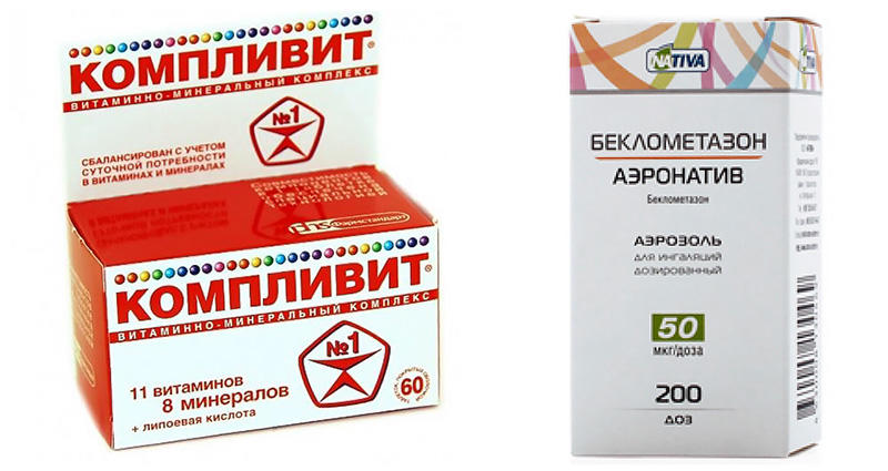 Витамины и гормоны анаболические